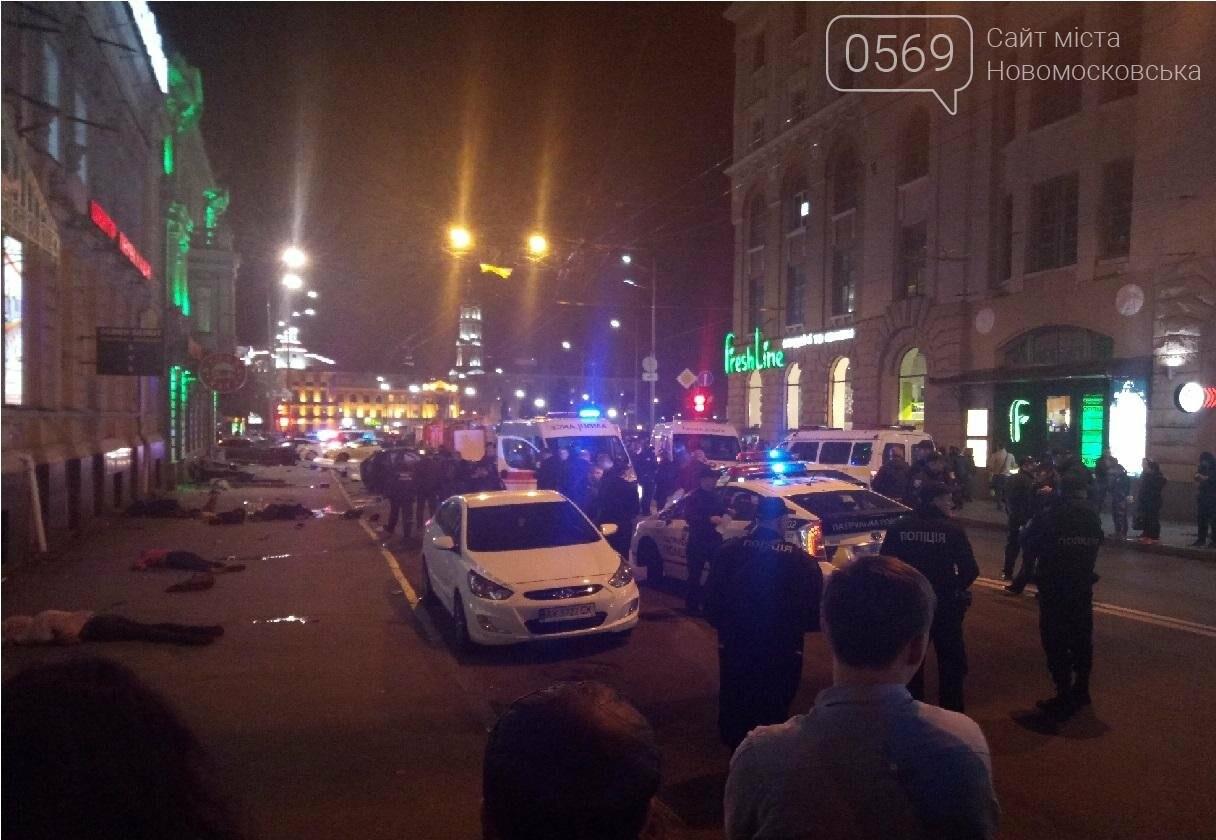 В Харькове внедорожник въехал в толпу людей: 6 человек погибло  , фото-1