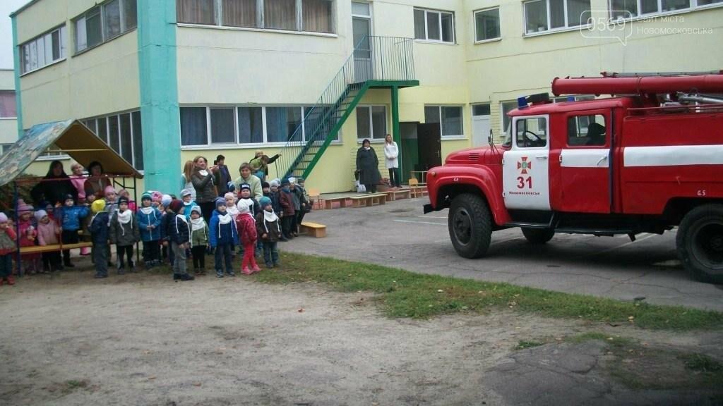 У садочку Новомосковська евакуювали дітей, фото-7