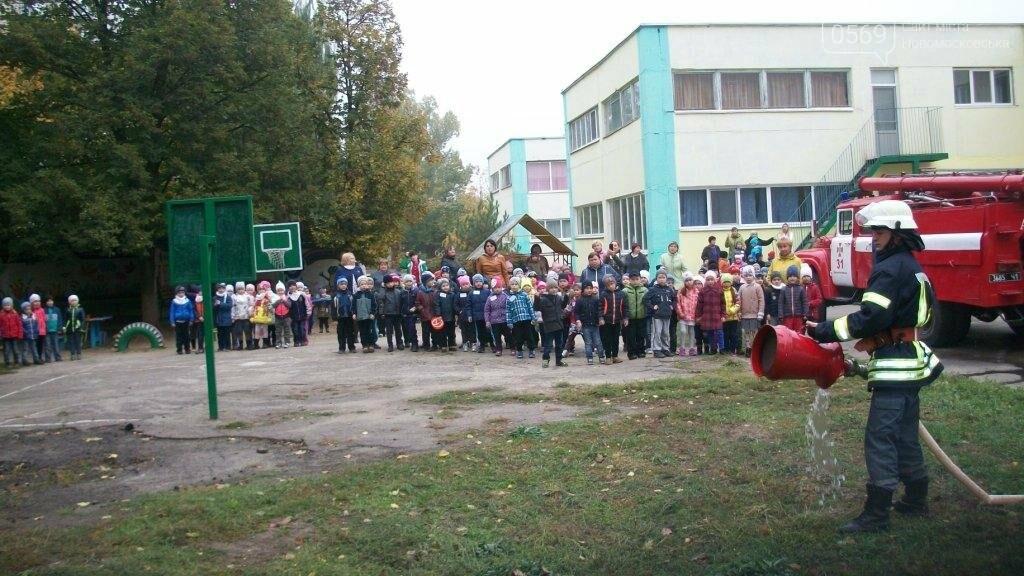 У садочку Новомосковська евакуювали дітей, фото-6