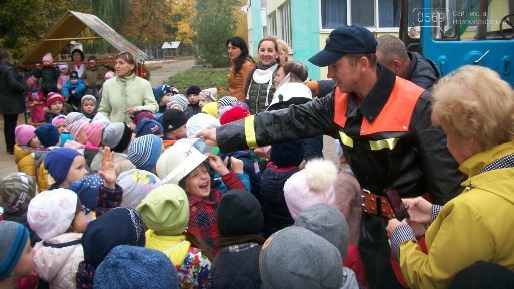 У садочку Новомосковська евакуювали дітей, фото-5