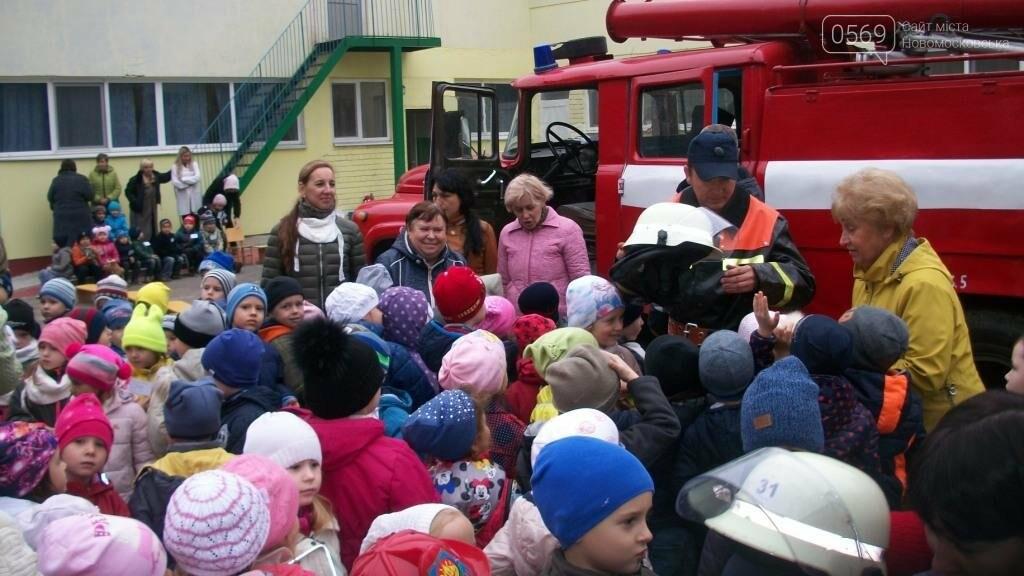 У садочку Новомосковська евакуювали дітей, фото-4