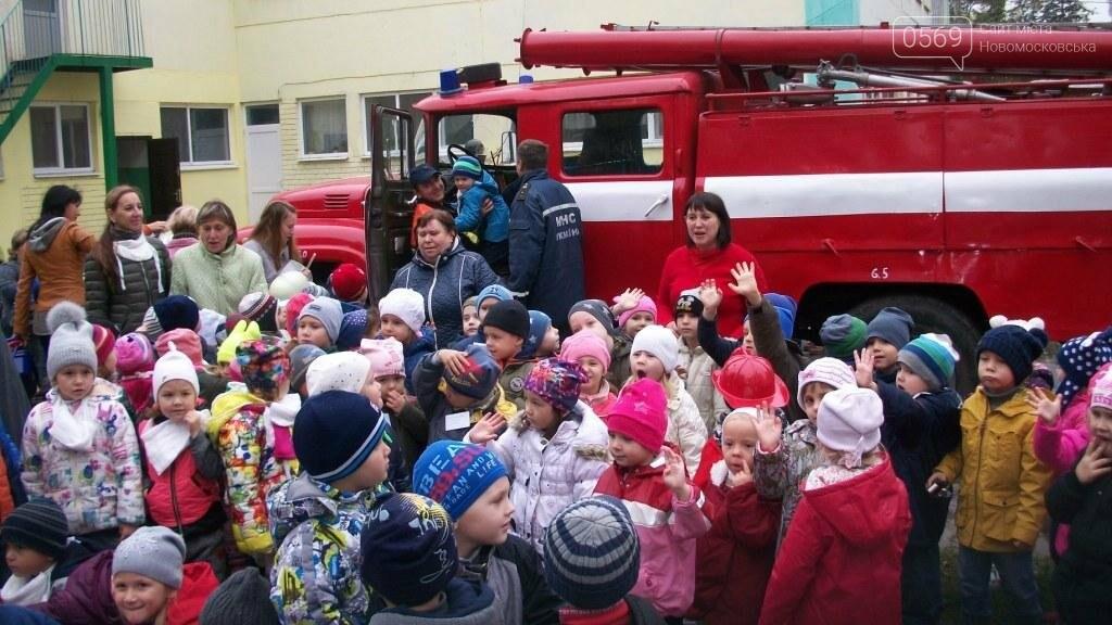 У садочку Новомосковська евакуювали дітей, фото-2
