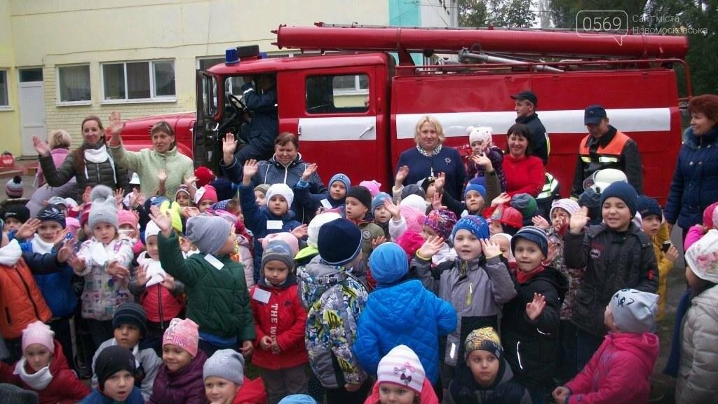У садочку Новомосковська евакуювали дітей, фото-1