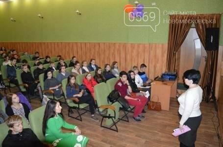 Новомосковським школярам розповіли про переваги навчання в коледжі, фото-1