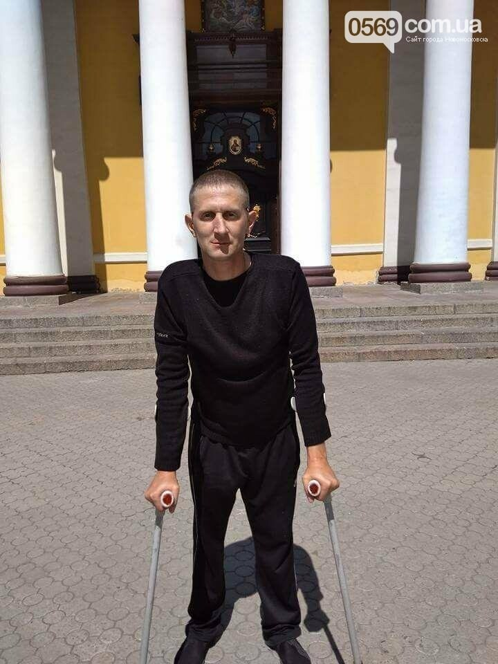 Олегу Алексеенко нужна помощь на лечение  , фото-2