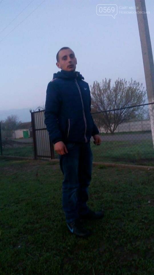 Найден пропавший житель Новомосковского района , фото-1