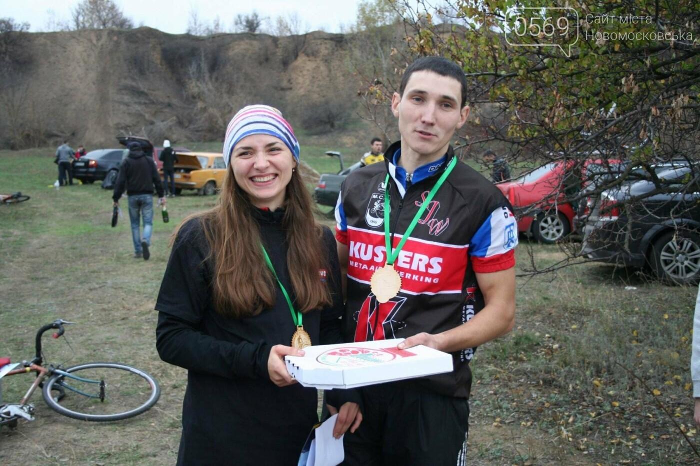 В Новомосковске состязались лучшие велогонщики страны , фото-2
