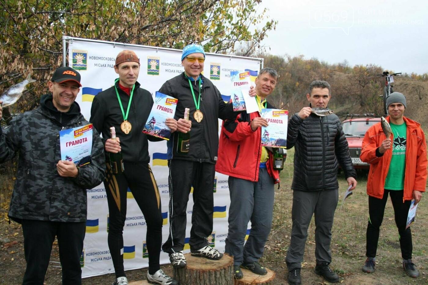 В Новомосковске состязались лучшие велогонщики страны , фото-16