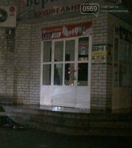 У Новомосковську жорстоко вбили 39-річного чоловіка, фото-1