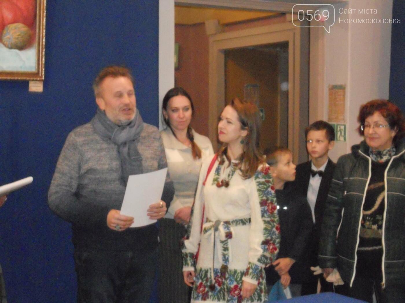В Новомосковске открылась выставка молодых художников, фото-13