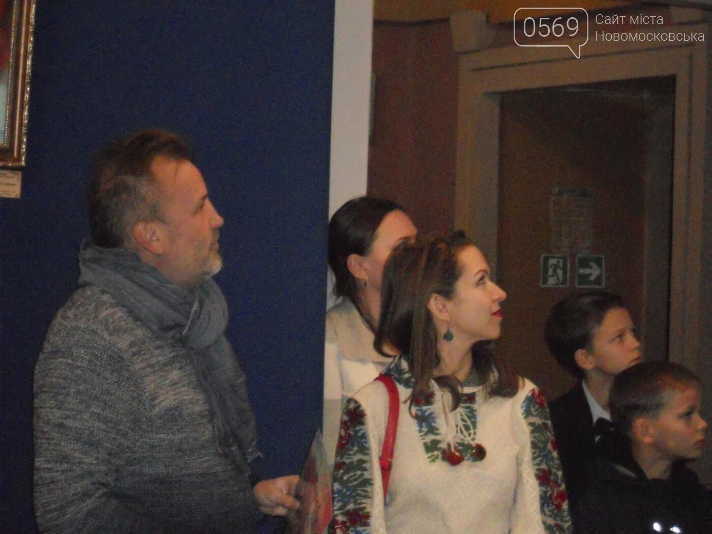 В Новомосковске открылась выставка молодых художников, фото-12