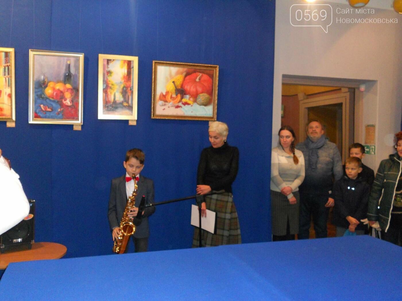 В Новомосковске открылась выставка молодых художников, фото-14