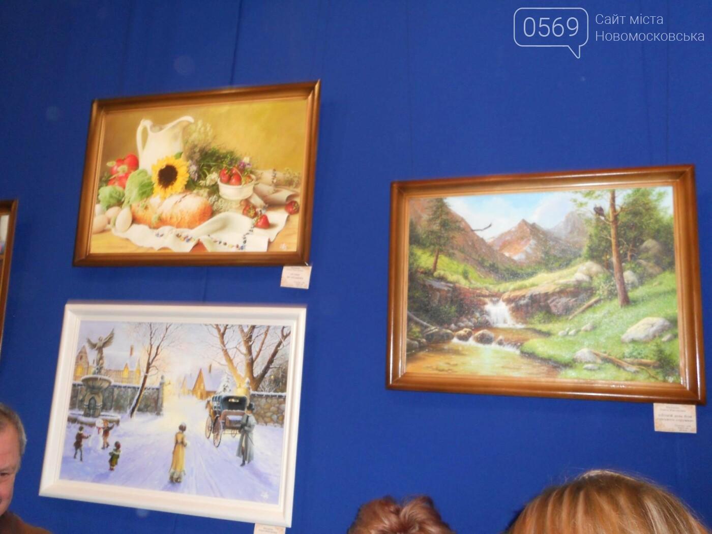 В Новомосковске открылась выставка молодых художников, фото-11