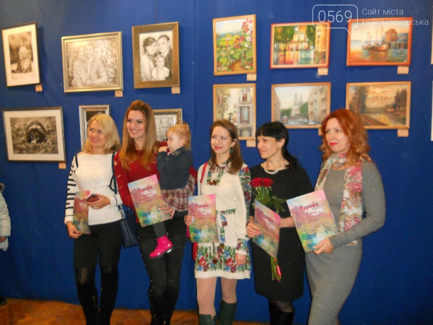 В Новомосковске открылась выставка молодых художников, фото-1