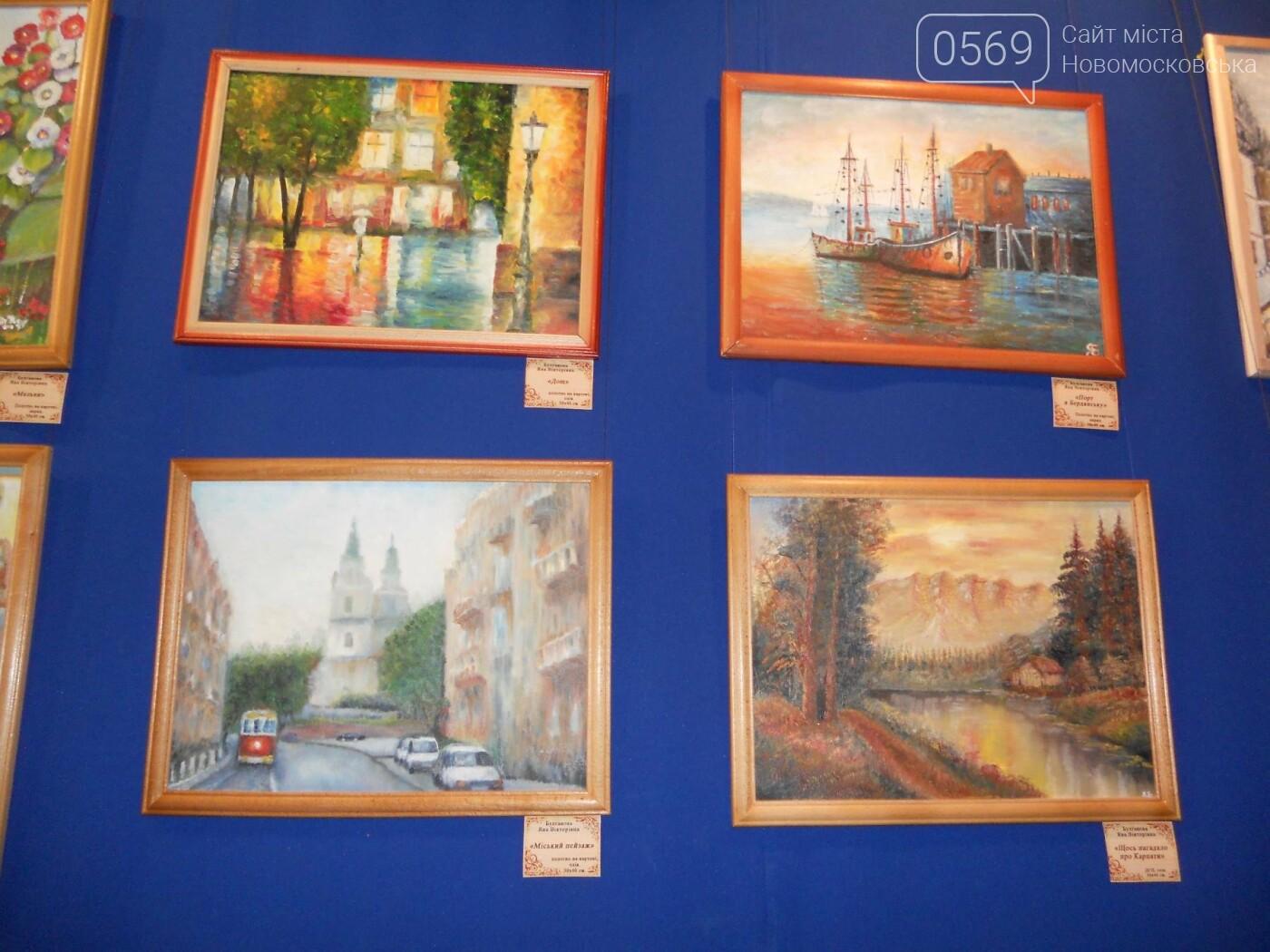 В Новомосковске открылась выставка молодых художников, фото-6