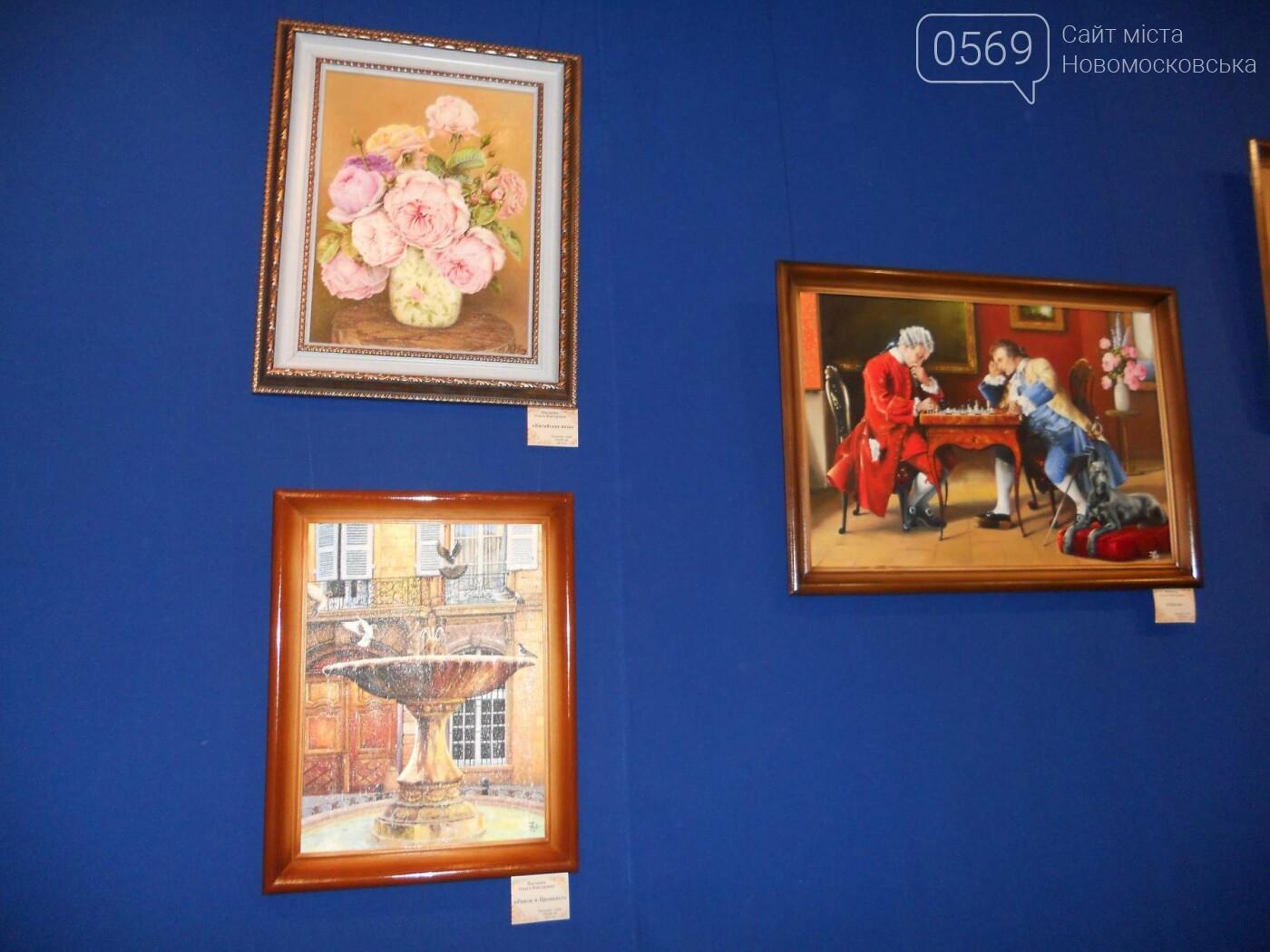 В Новомосковске открылась выставка молодых художников, фото-10