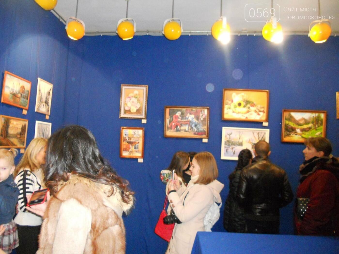 В Новомосковске открылась выставка молодых художников, фото-15
