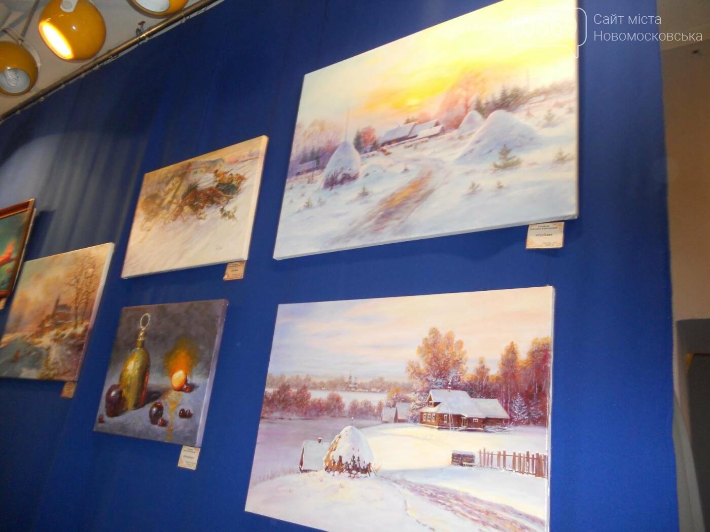 В Новомосковске открылась выставка молодых художников, фото-9
