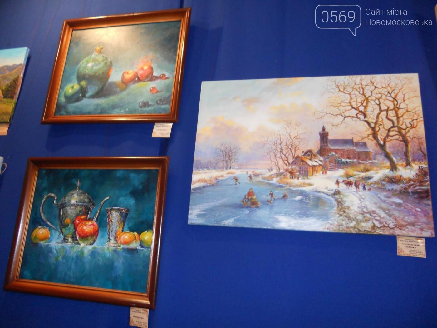 В Новомосковске открылась выставка молодых художников, фото-5