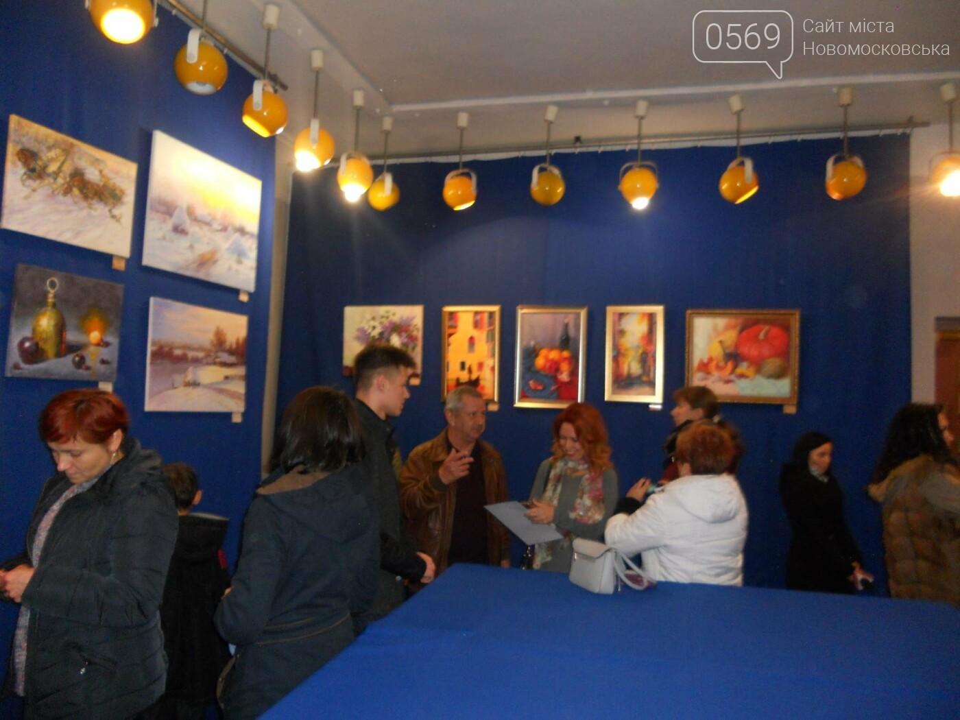 В Новомосковске открылась выставка молодых художников, фото-17