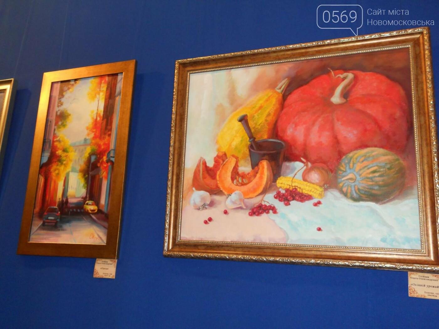 В Новомосковске открылась выставка молодых художников, фото-4