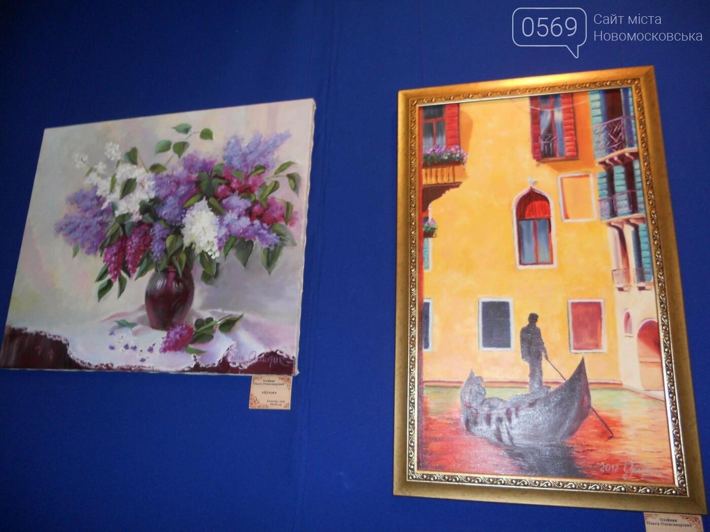 В Новомосковске открылась выставка молодых художников, фото-3