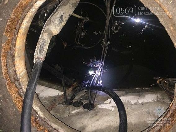 Двом молодим новомосковцям загрожує 6 років тюрьми за крадіжку кабелю, фото-2