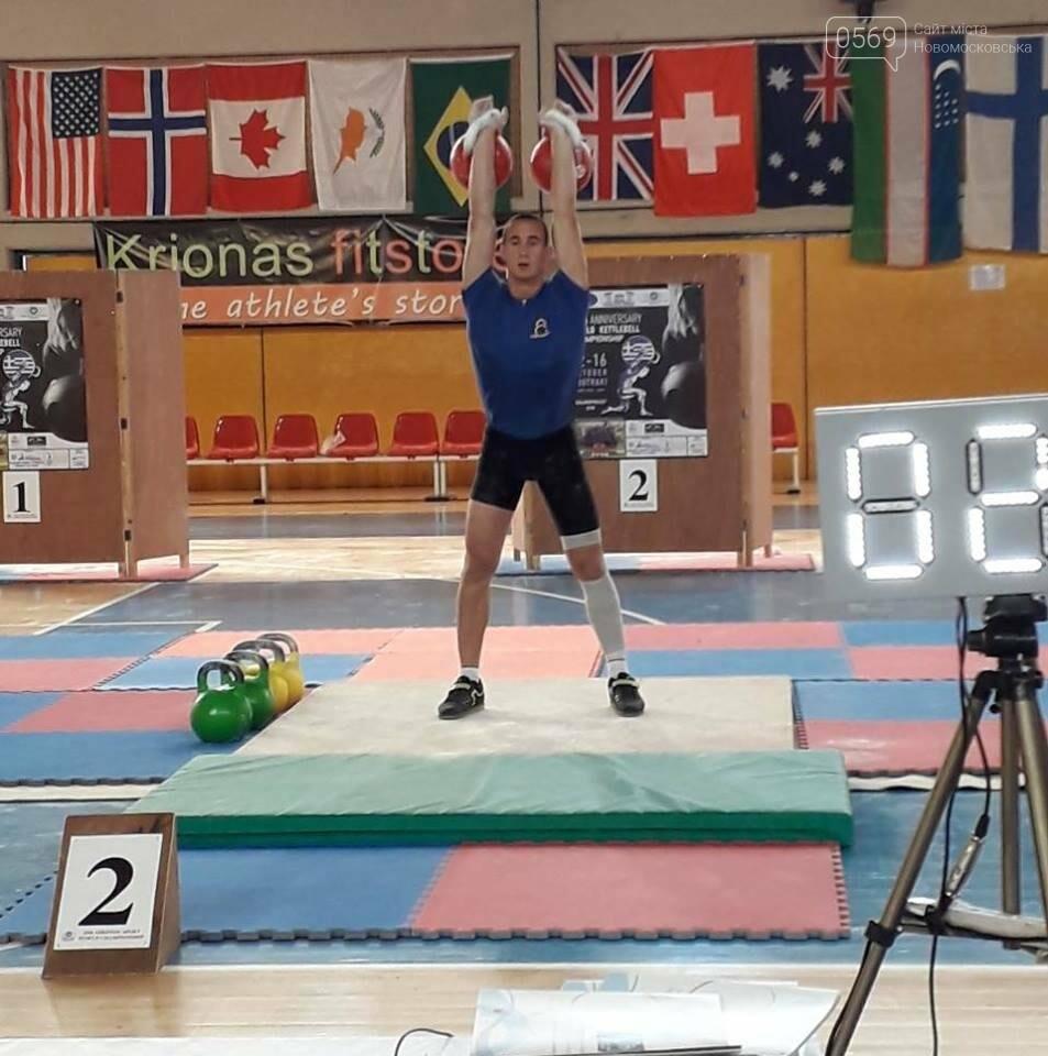 Спортсмен из Новомосковского района стал призером чемпионата мира, фото-1