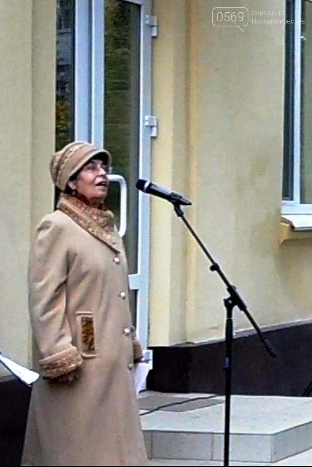 В Новомосковске увековечили память Григория Бораковского, фото-7