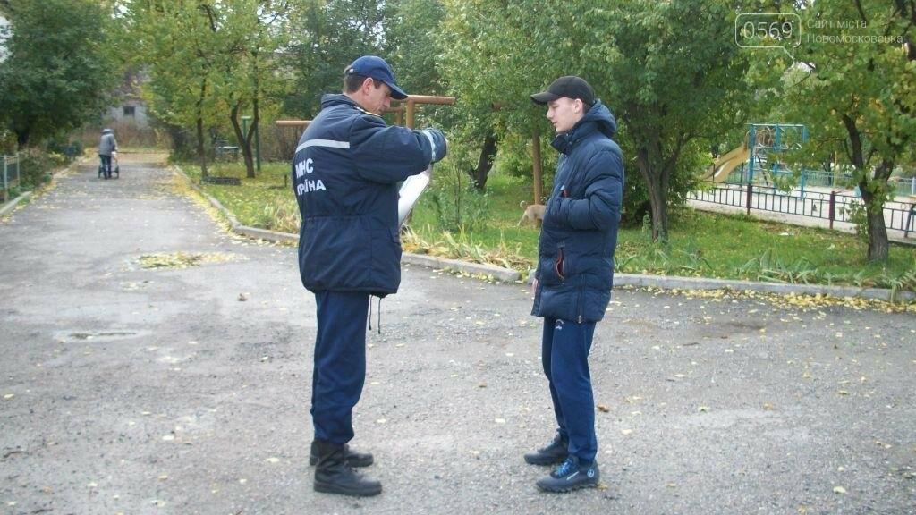 Рятувальники навчали мешканців міста пожежній безпеці, фото-2