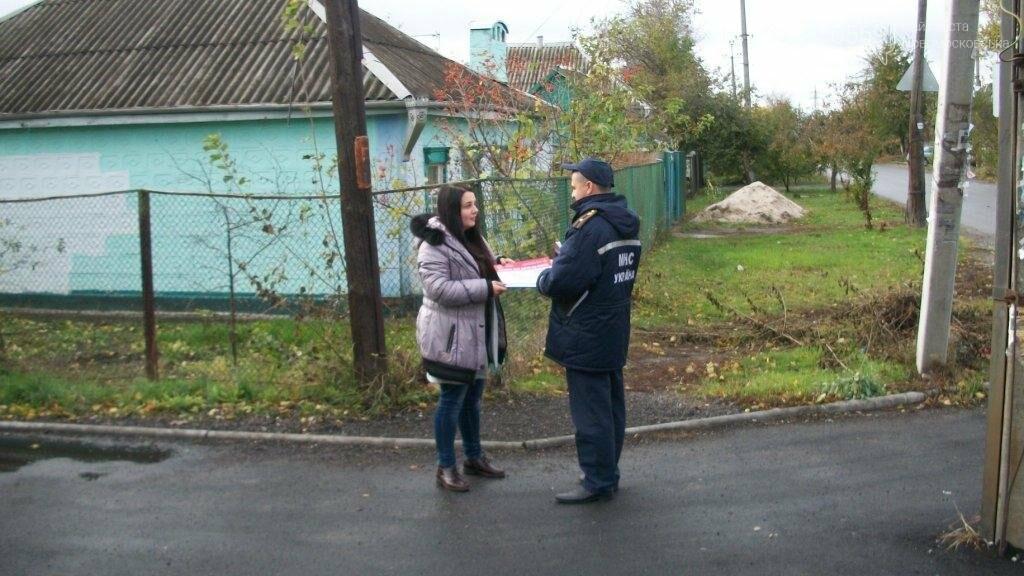 Новомосковцев просят быть осторожней с найденными на улице неизвестными предметами , фото-3