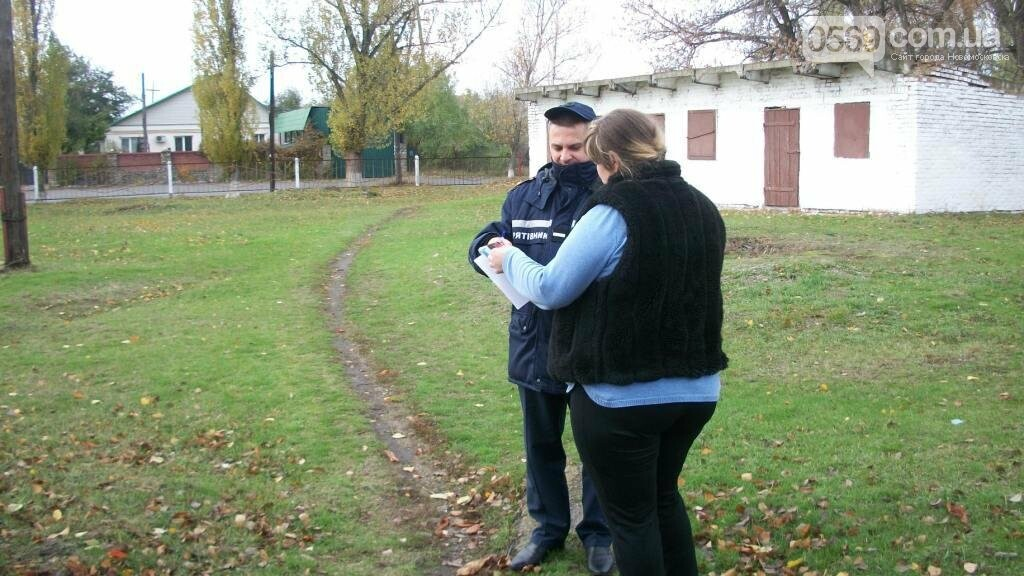 Новомосковцев просят быть осторожней с найденными на улице неизвестными предметами , фото-1