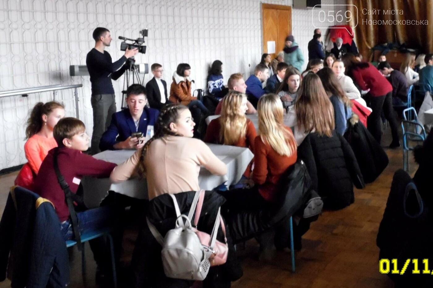 Новомосковские школьники сыграли в «Что? Где? Когда?», фото-10