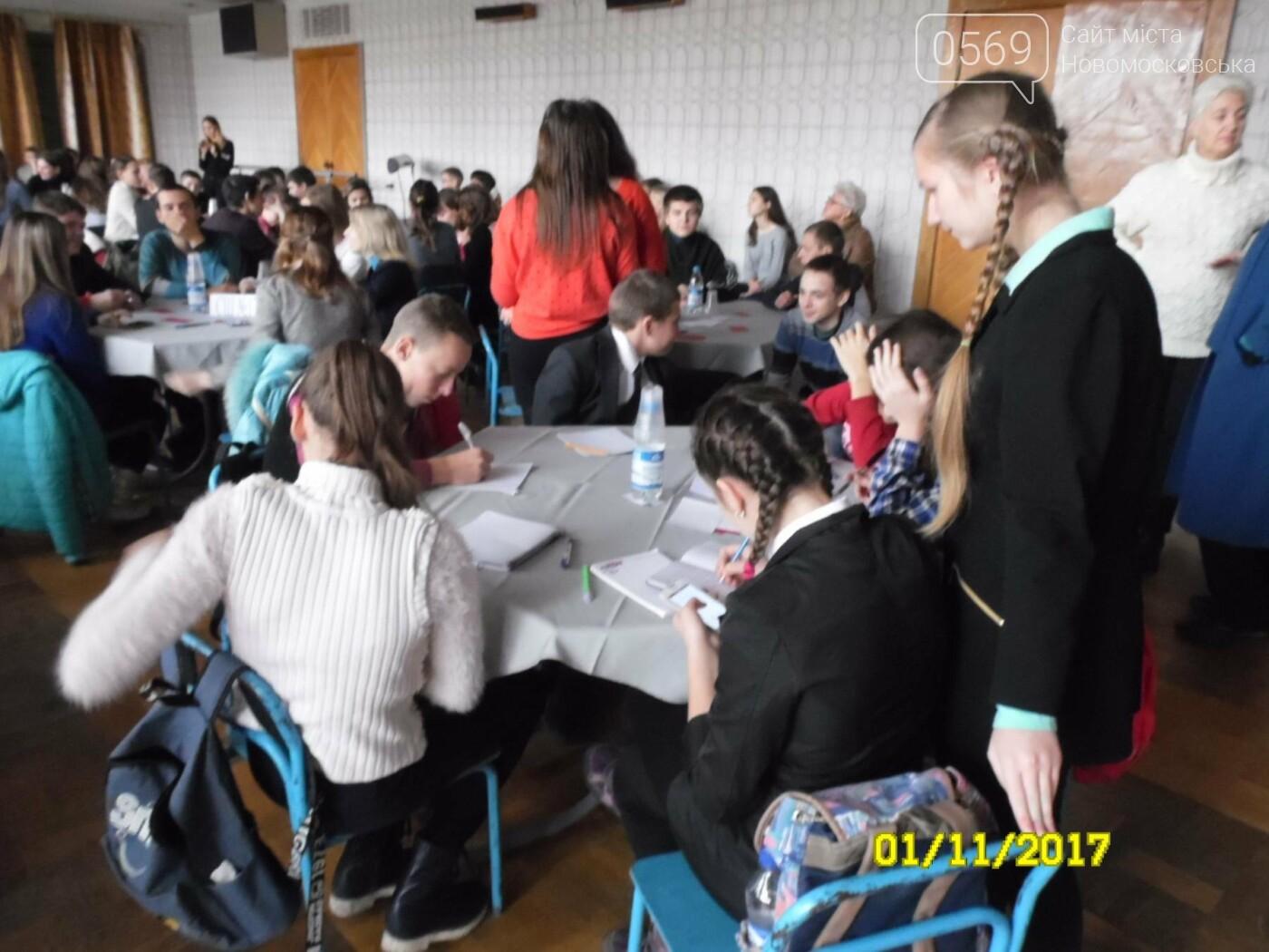 Новомосковские школьники сыграли в «Что? Где? Когда?», фото-4