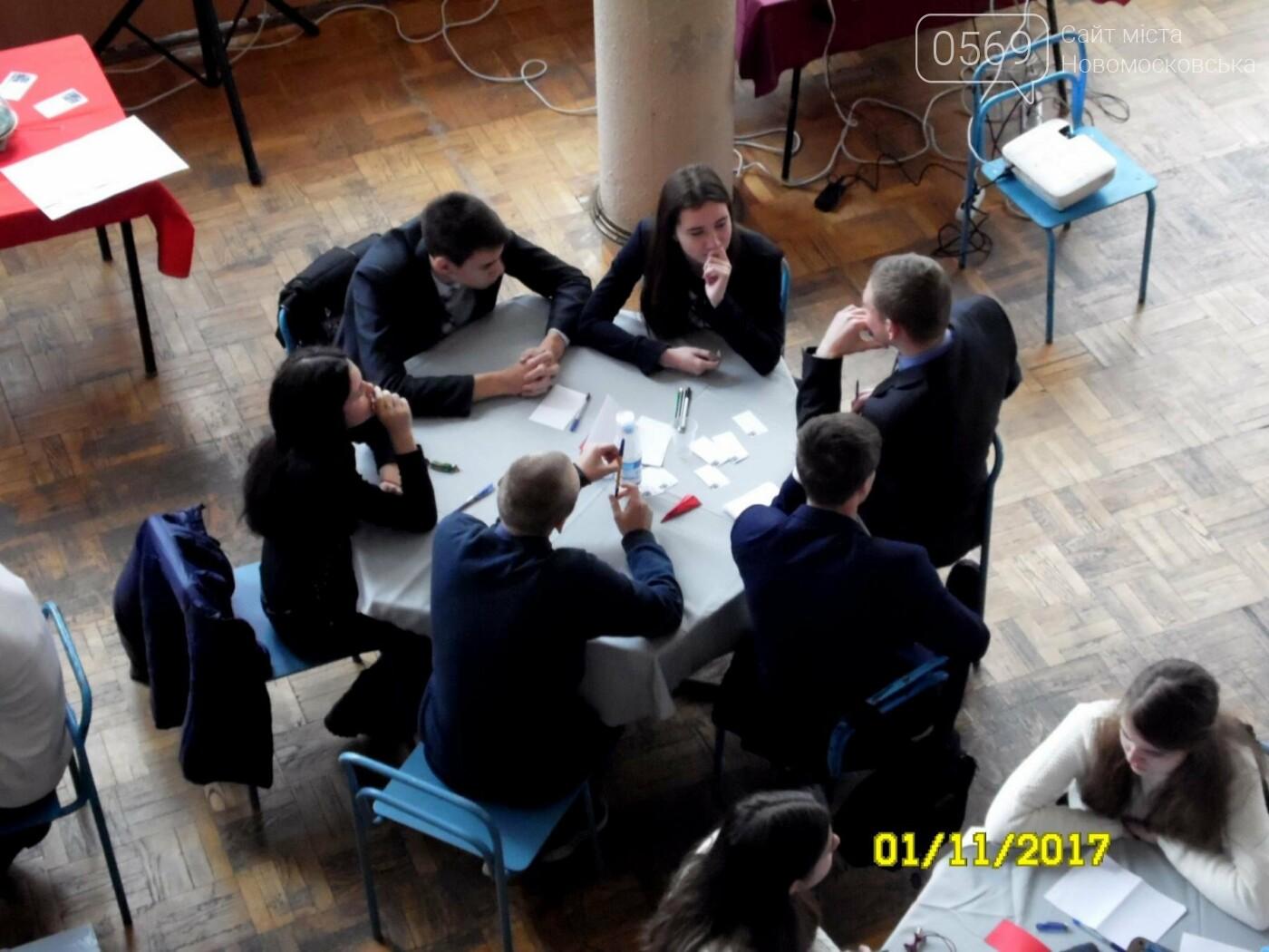 Новомосковские школьники сыграли в «Что? Где? Когда?», фото-7