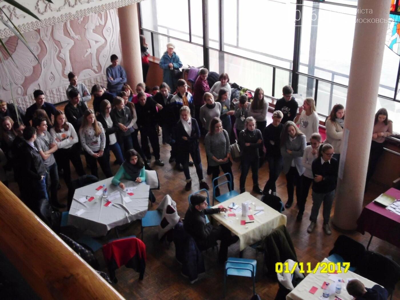 Новомосковские школьники сыграли в «Что? Где? Когда?», фото-5