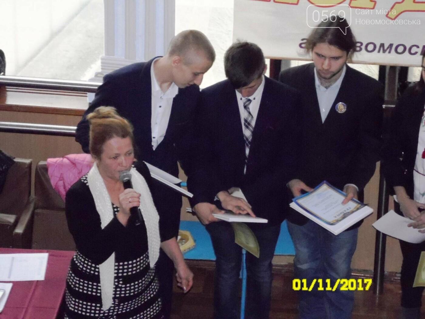 Новомосковские школьники сыграли в «Что? Где? Когда?», фото-12