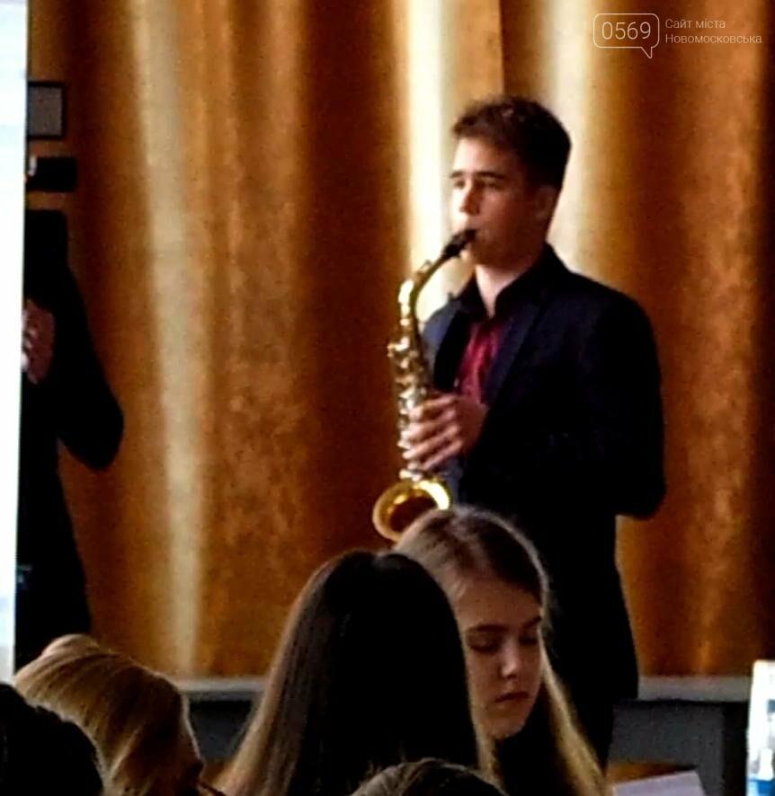 Новомосковские школьники сыграли в «Что? Где? Когда?», фото-1