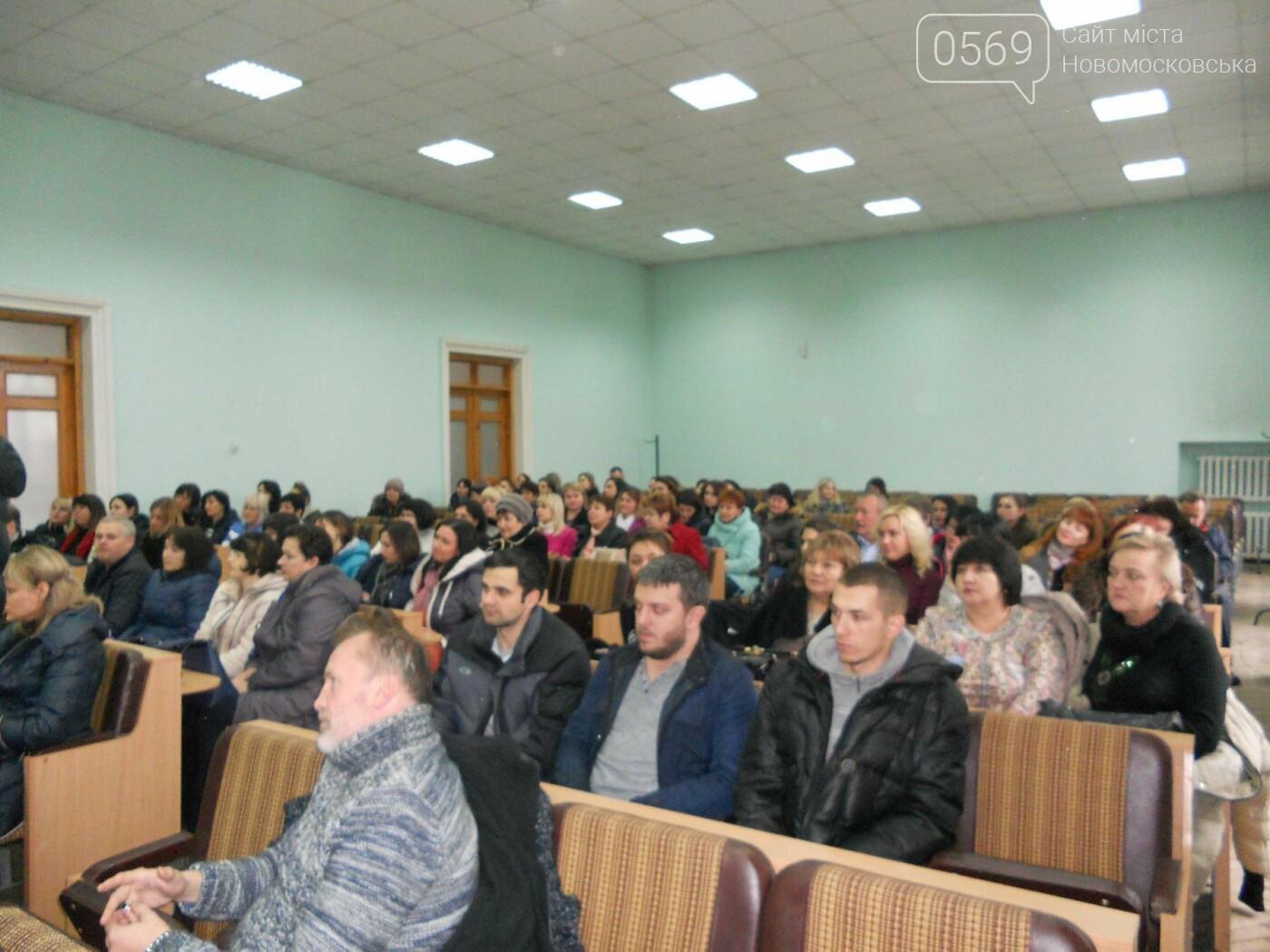 В Новомосковську привітали працівників соціальної сфери, фото-2