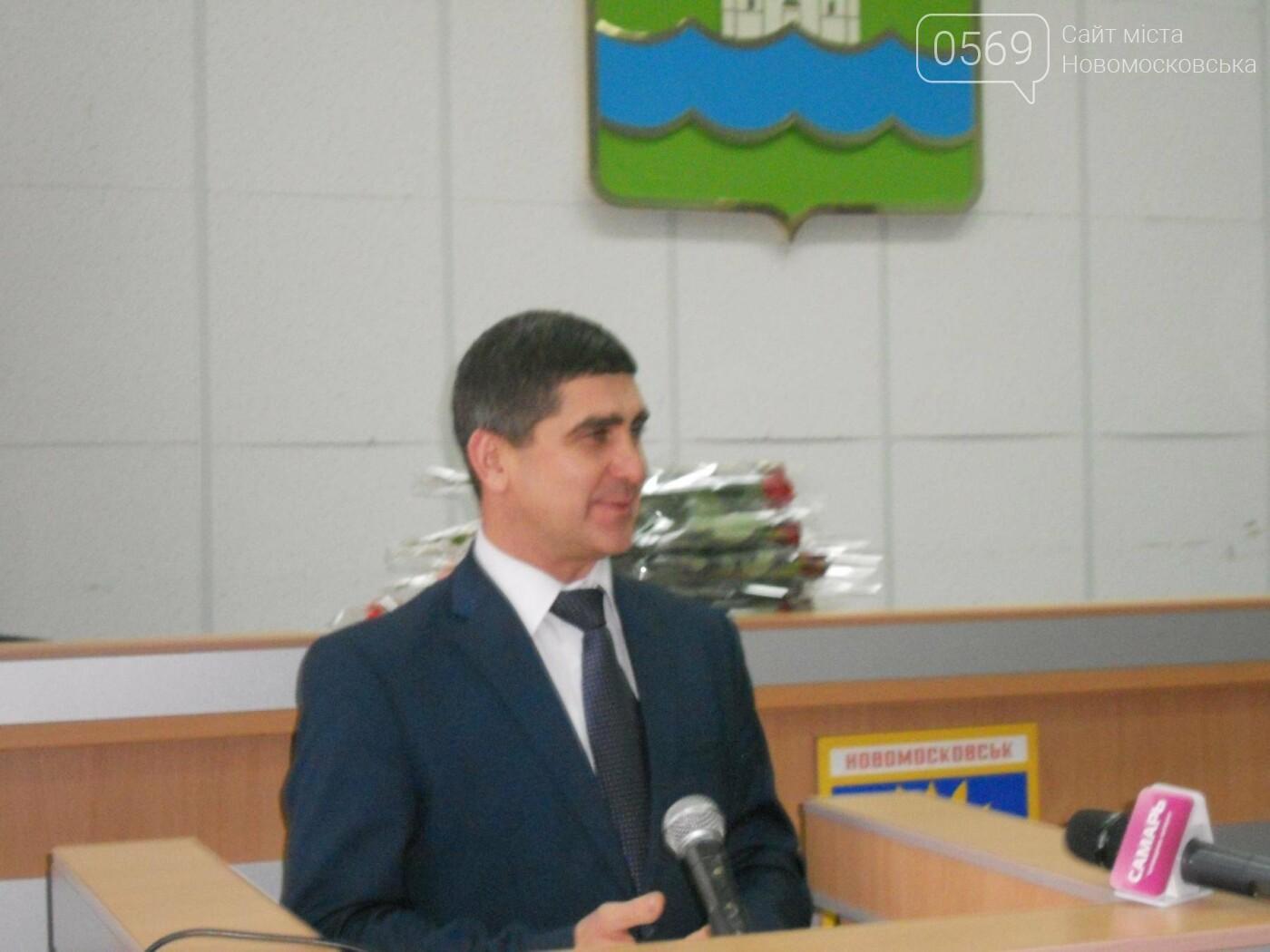 В Новомосковську привітали працівників соціальної сфери, фото-1