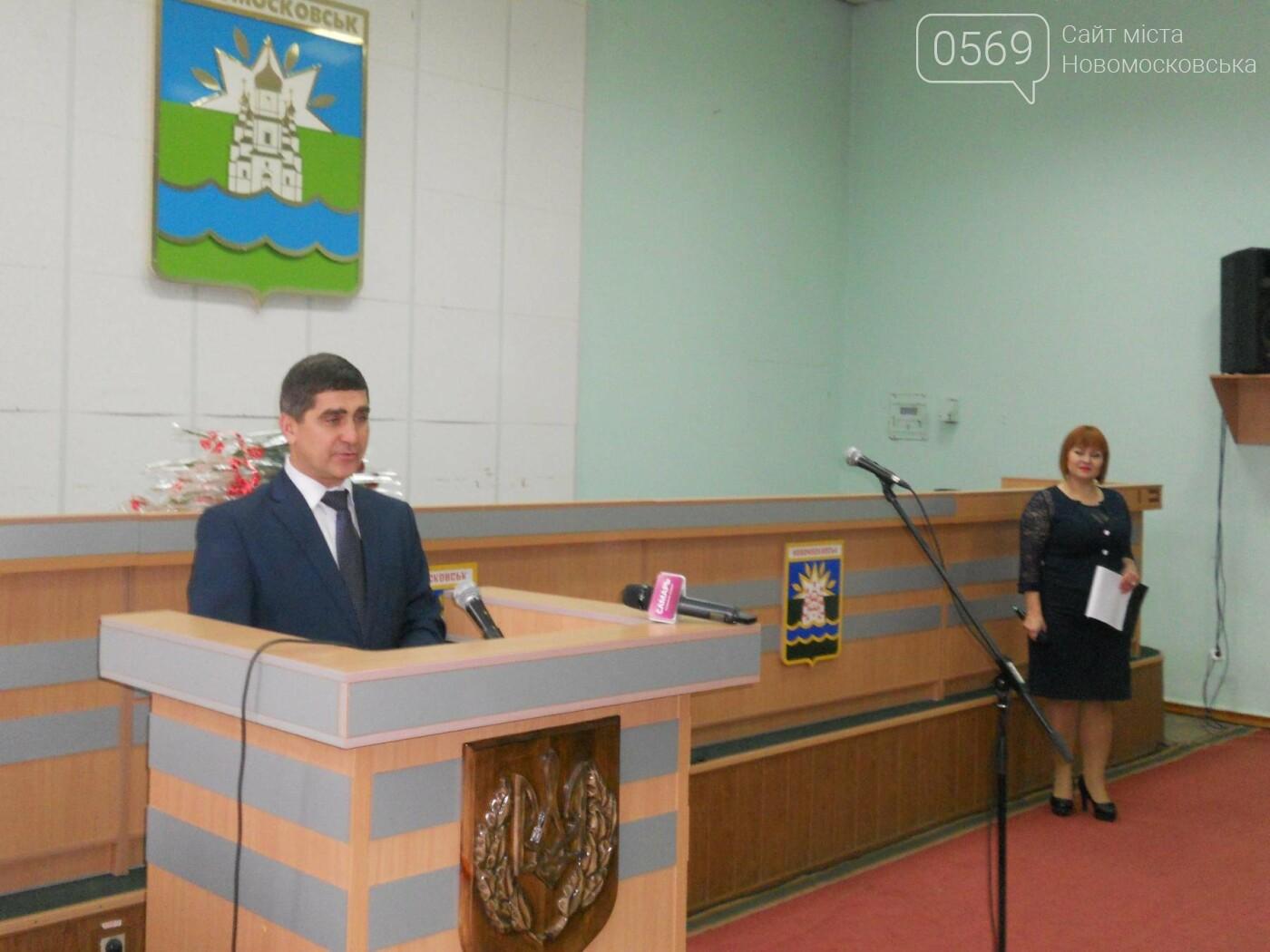 В Новомосковську привітали працівників соціальної сфери, фото-3