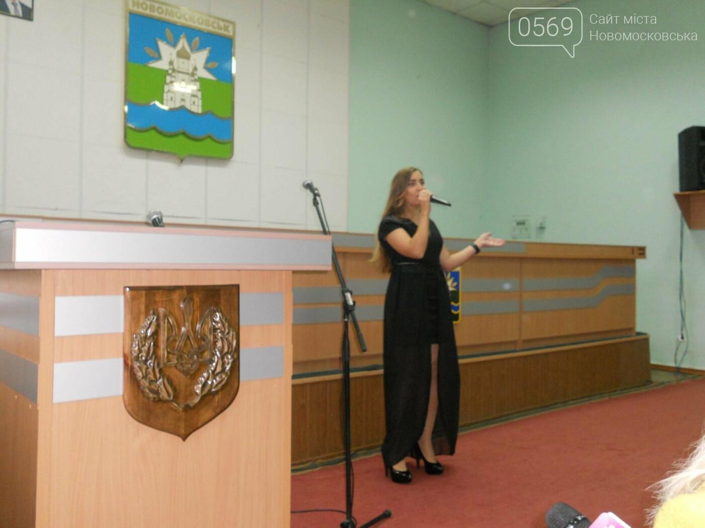 В Новомосковську привітали працівників соціальної сфери, фото-4