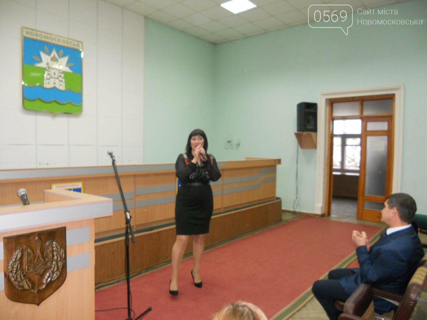 В Новомосковську привітали працівників соціальної сфери, фото-7