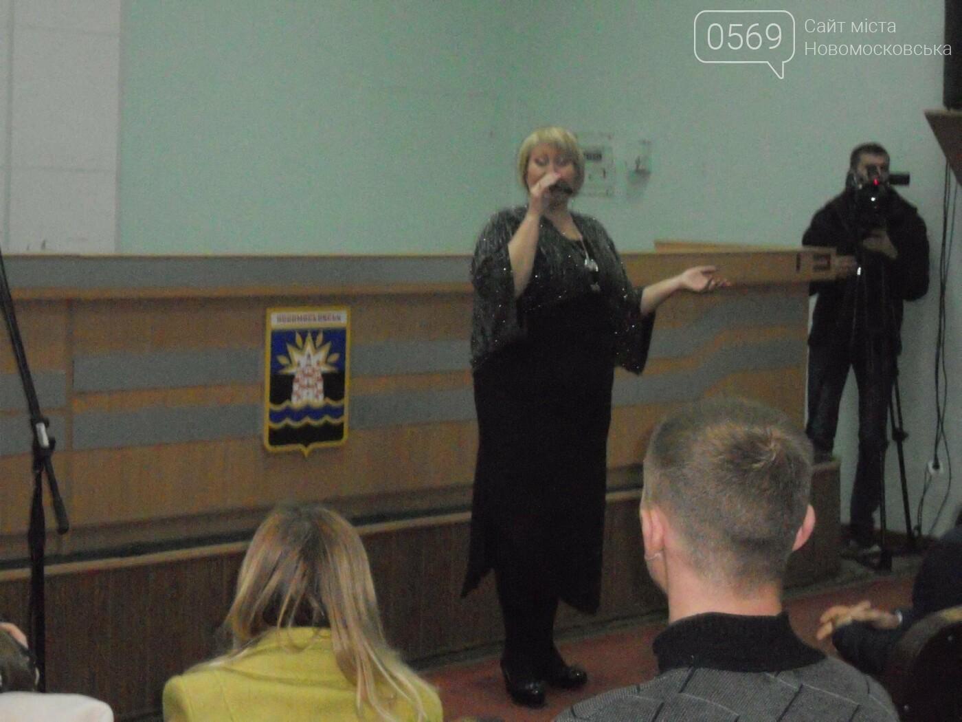 В Новомосковську привітали працівників соціальної сфери, фото-5