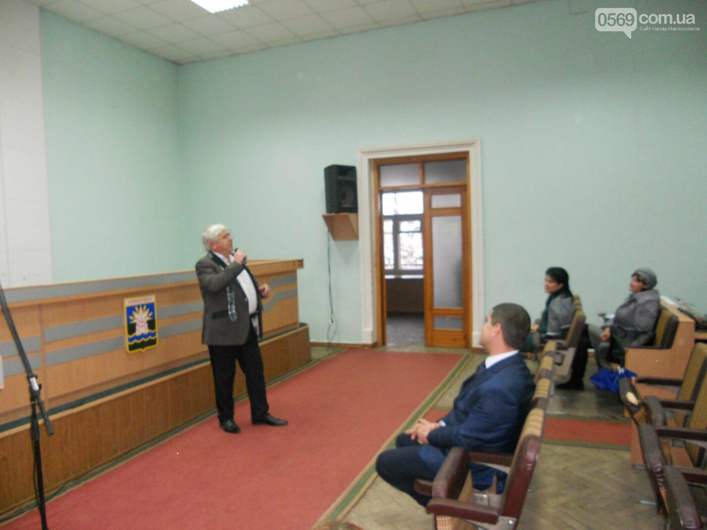 В Новомосковську привітали працівників соціальної сфери, фото-8