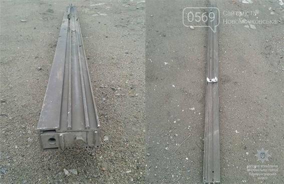 Новомосковські поліцейські спіймали трьох крадіїв металу, фото-1