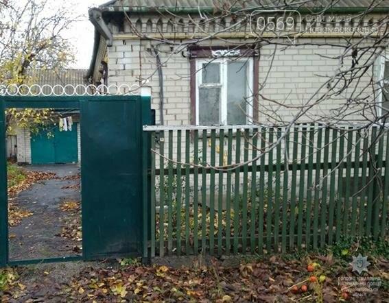 У Новомосковську молоді хлопці жорстоко вбили жінку, фото-2