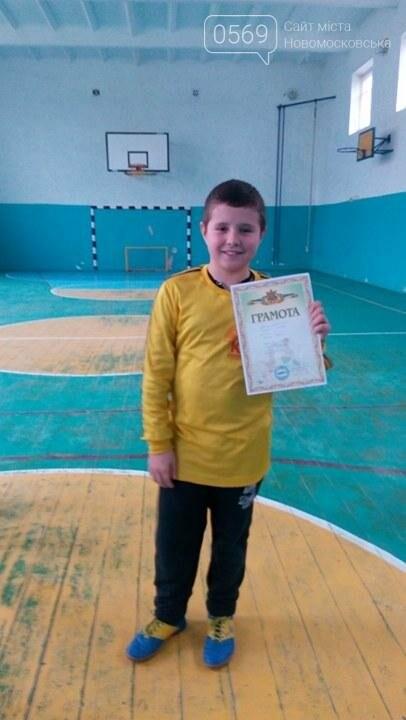 На Новомосковщине прошел детский турнир по мини-футболу, фото-8