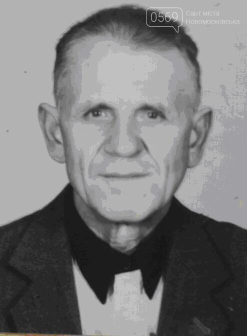 В Новомосковську зник чоловік похилого віку, фото-1
