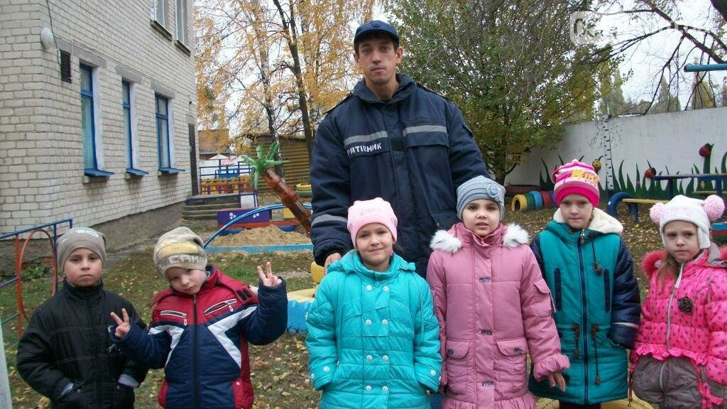 Рятувальники завітали до новомосковських дітлахів , фото-1